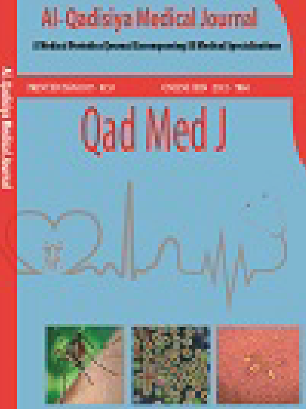 Al-Qadisiah Medical  Journal
